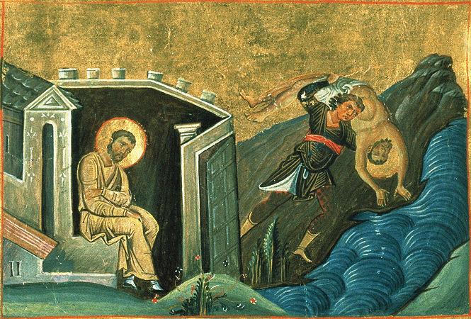 Преподобномученик Лукиан Антиохийский, пресвитер