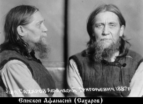 Святитель Афанасий (Сахаров), епископ 1