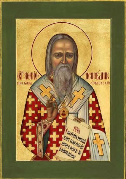 Святитель Афанасий (Сахаров), епископ 3