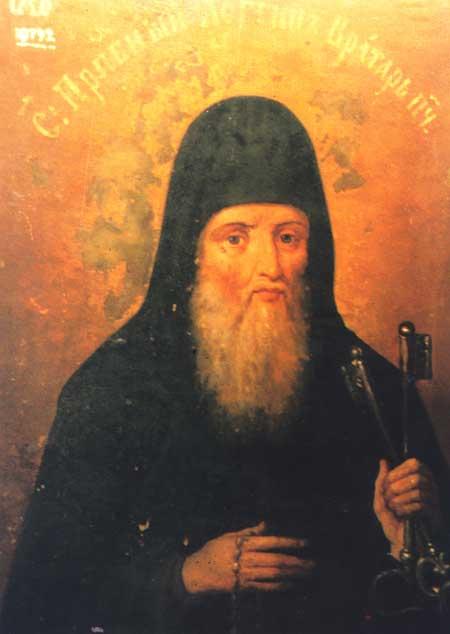 Преподобный Лонгин Печерский