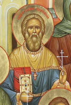 Священномученик Иоанн Заседателев