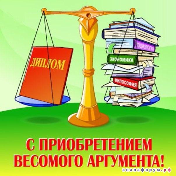 госэкзамен_1