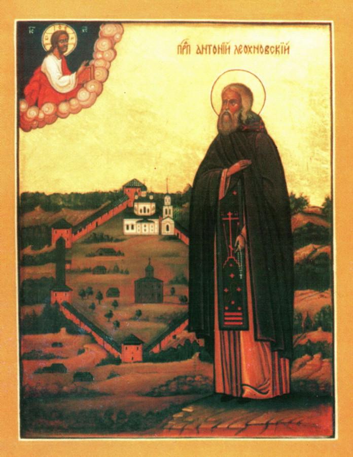 Преподобный Антоний Леохновский, игумен