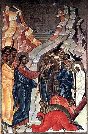 Праведный Лазарь Четверодневный, друг Божий, епископ