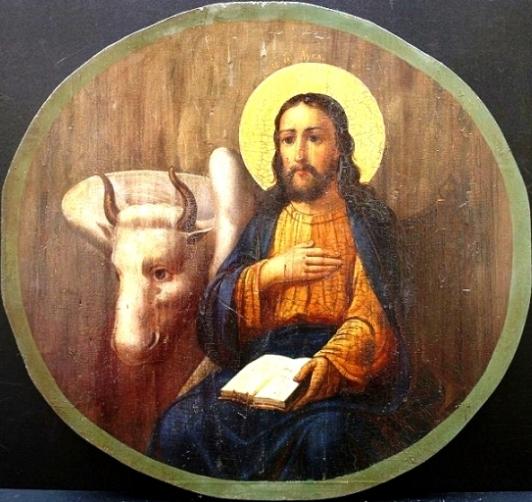 Апостол от 70-ти Лука Евангелист