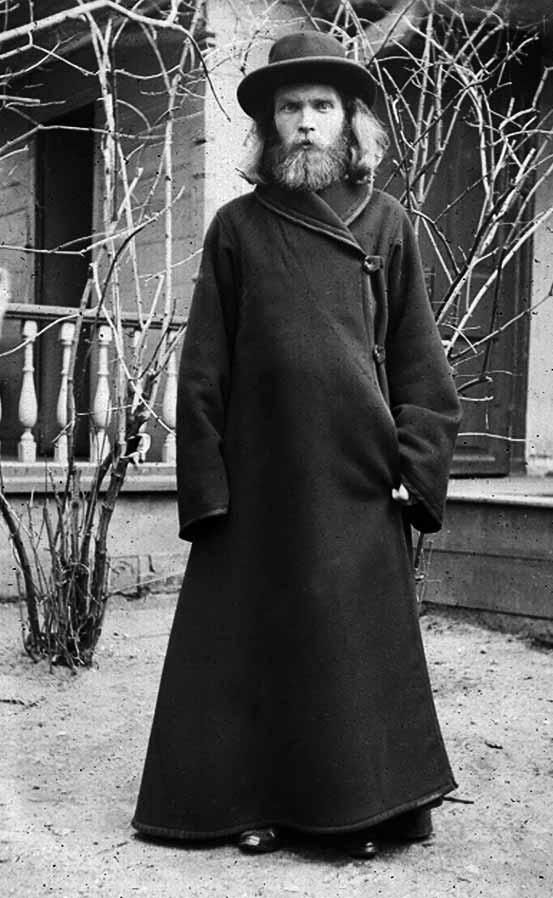 Священномученик Андрей Воскресенский, пресвитер