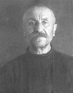 Священномученик Сергий Бажанов, пресвитер