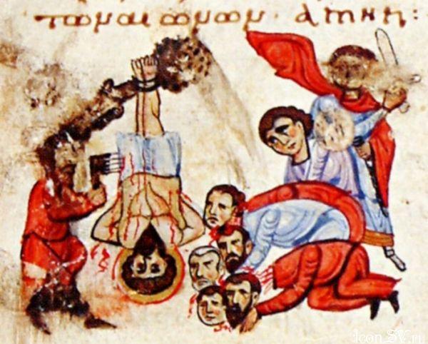 Мученик Уар Египетский