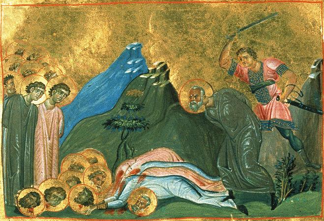 Священномученик Садок Персидский, епископ