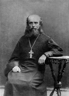 Священномученик Сергий Покровский, пресвитер