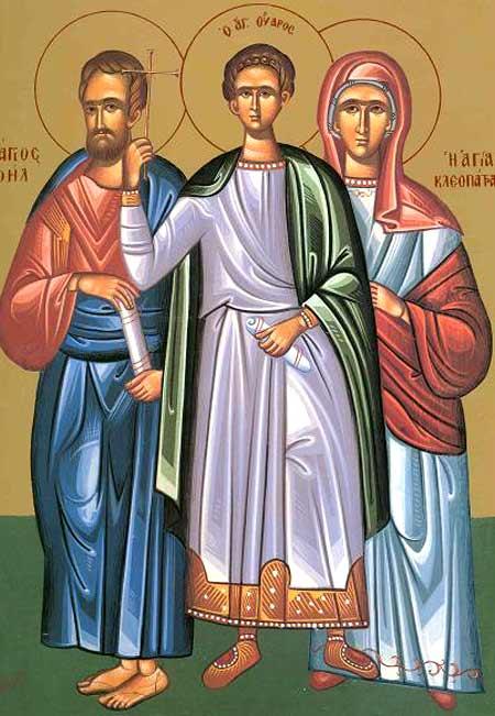 Блаженная Клеопатра и сын ее святой Иоанн