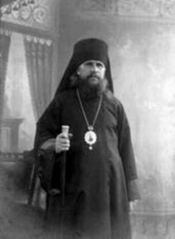 Священномученик Серафим (Самойлович)