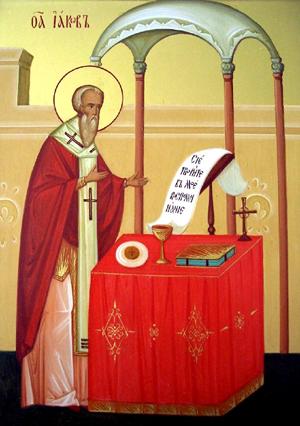 Апостол Иаков брат Господень 1
