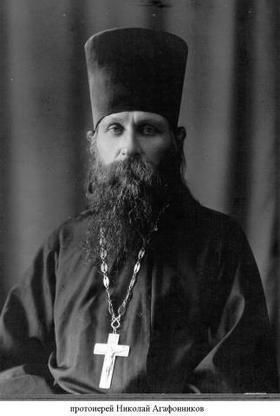 Священномученик Николай Агафонников