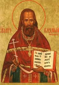 Священномученик Владимир Московский (Амбарцумов) 1