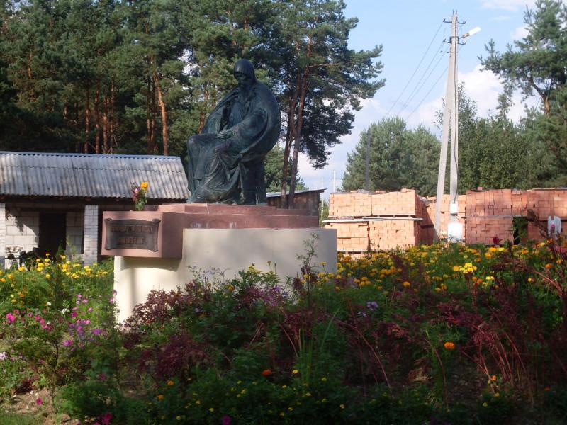 Памятник Елисею Лавришевскому