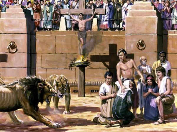 христианские мученики
