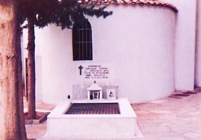 Место упокоения старца Георгия в мон-ре Вознесения Господня близ г. Драма, Греция