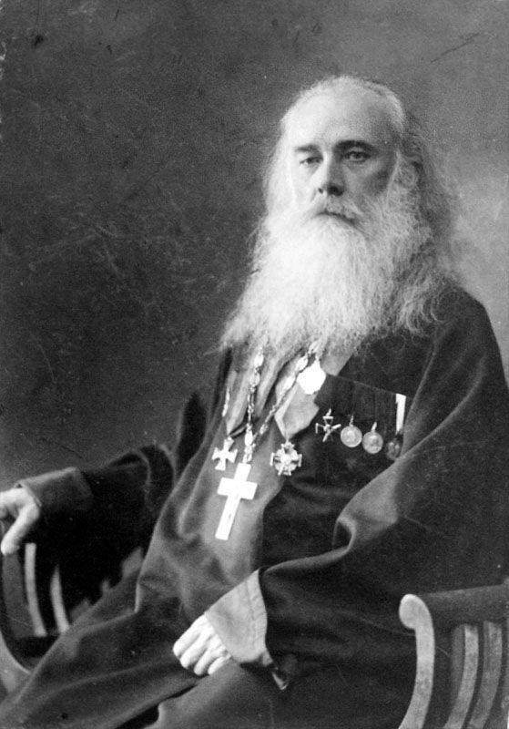 Cвященномученик Алексий Порфирьев