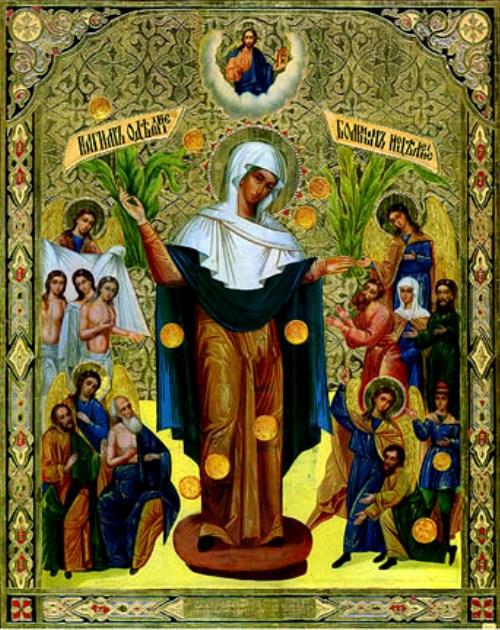 Икона Богородицы «Всех скорбящих Радость» с грошиками