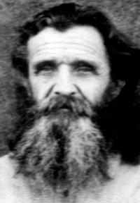 Священномученик Петр (Богородский)