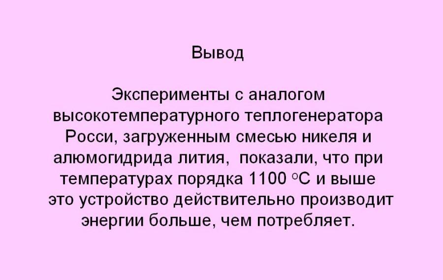 14397_900.jpg