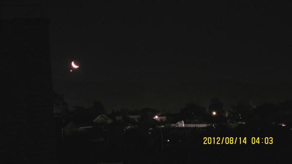 Восход Луны и Венеры.