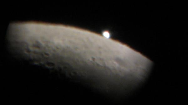 Начало покрытия Венеры Луной.