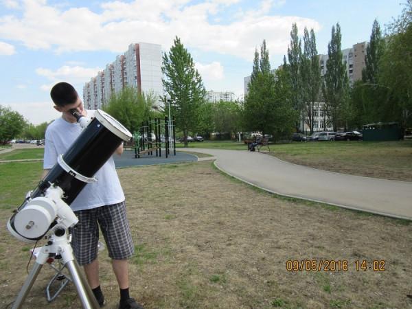 Во время подготовки к наблюдению транзита Меркурия.
