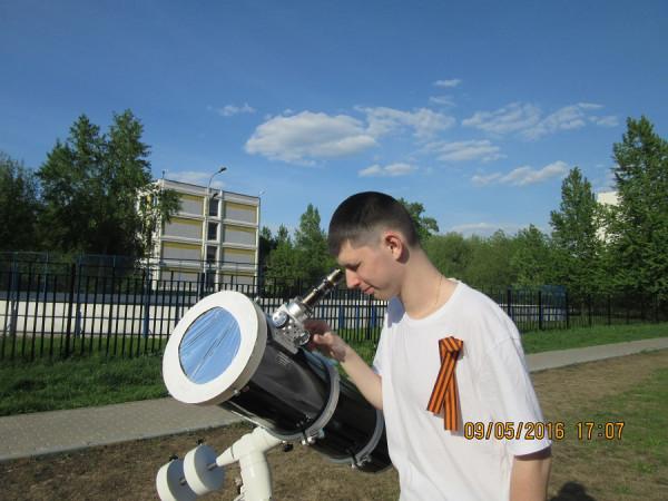 Во время наблюдения прохождения Меркурия по Солнцу.