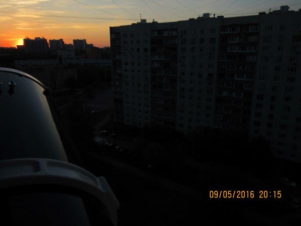 Последнее фото - Солнце село, хотя транзит Меркурия ещё не закончен.