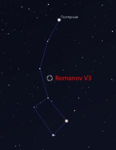 Расположение переменной звезды Romanov V3 в небе над Москвой (в созвездии Малой Медведицы).jpg