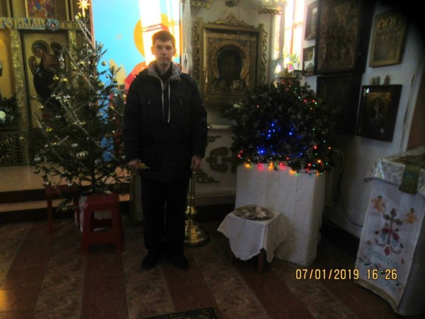 В Рождество Христово.jpg