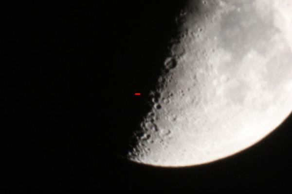Лунный икс 7 мая 2014 г.