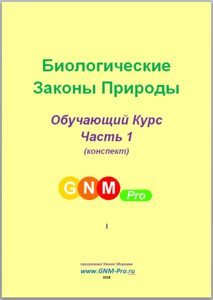 Курс 1 обложка