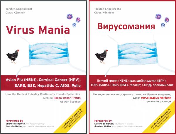 Virus-Mania 3