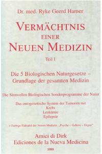 Наследие ГНМ  1999-1 обложка.jpg