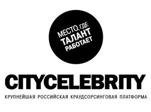 Citycelebrity-logo_300x0_928