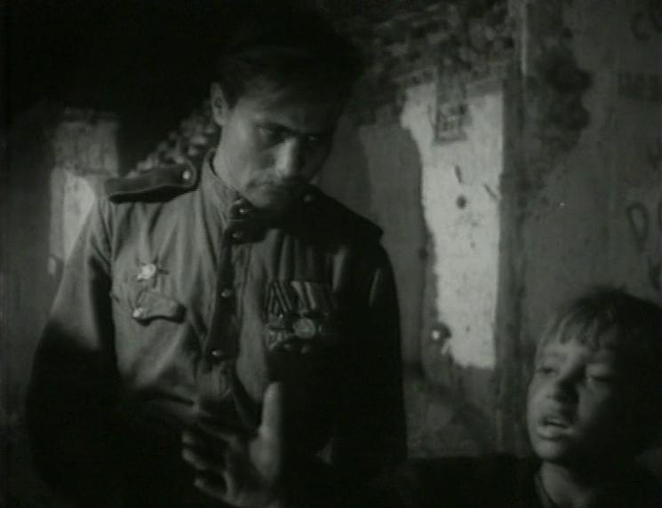Два Федора. 1958.