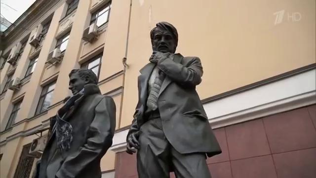 Часть памятника Вгиковцам