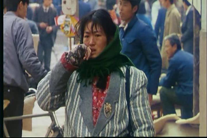 Цю Цзю идет в суд. 1992. Режиссёр Чжан Имоу.