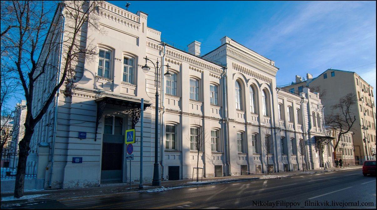 Александро-Мариинское Замоскворецкое училище