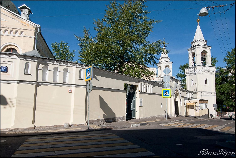 Справку с места работы с подтверждением Щетининский переулок трудовой договор Колокольников переулок