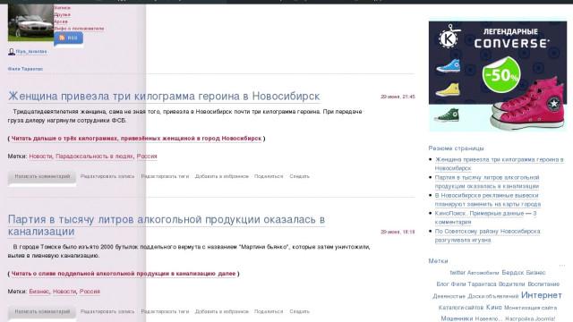 Очередная проблема с Livejournal