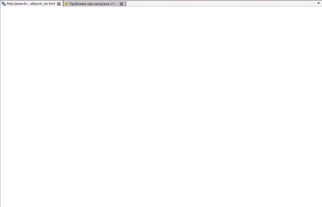 Белые страницы при попытке публикации записи в Livejournal