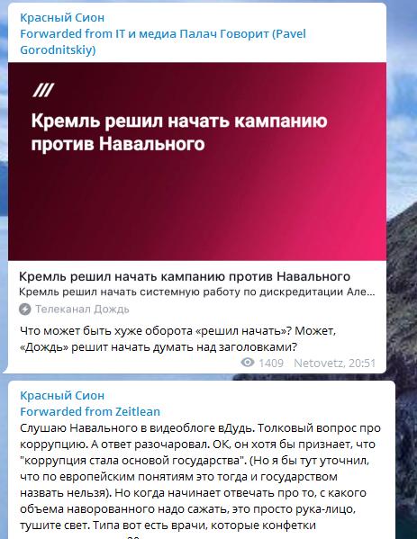 Почему Дудь не смог разоблачить Навального?