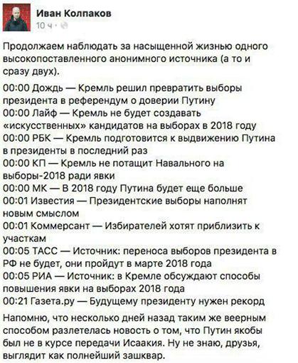 Гениальная задумка Кремля