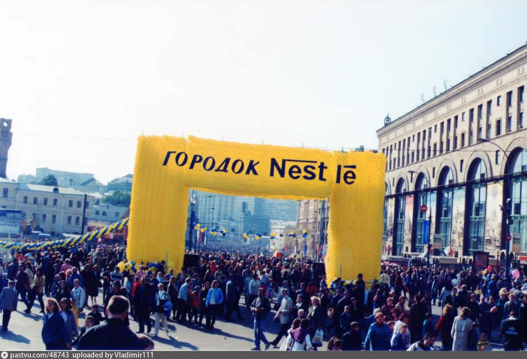 Такой Москвы в день города Вы еще не видели