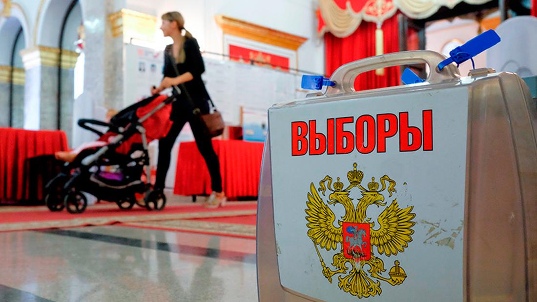 президентские выборы в России 2018
