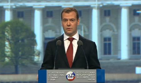 Выступление Д.А. Медведева на ПМЭФ-2011